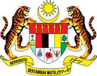 Logo Kerajaan